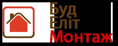 Монтажні роботи Хмельницький лого